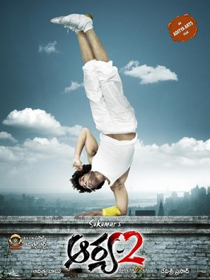 Arya 2 - Indian Movie Poster (thumbnail)