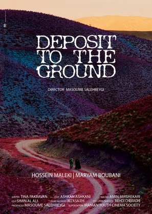 Deposit to the Ground