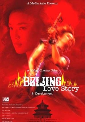Bak Ging lok yue liu - poster (thumbnail)