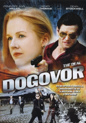 The Deal - Croatian DVD movie cover (thumbnail)