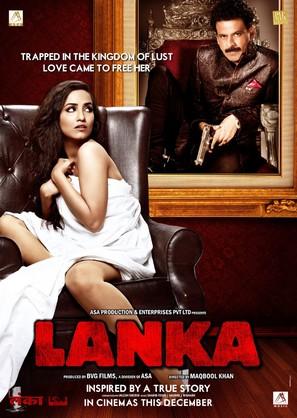 Lanka - Indian Movie Poster (thumbnail)