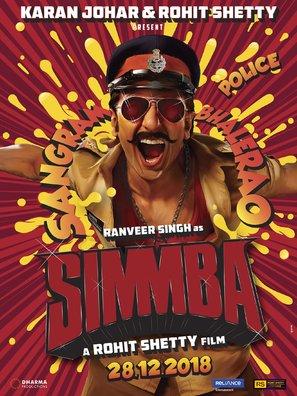 Simmba - Indian Movie Poster (thumbnail)