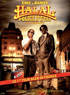 Halal police d'état - French Movie Poster (thumbnail)