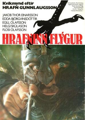 Hrafninn flýgur - Icelandic Movie Poster (thumbnail)