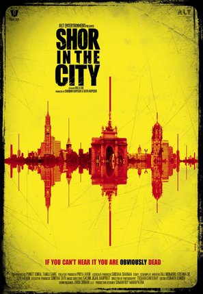Shor in the City - Indian Movie Poster (thumbnail)