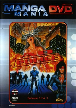 AD Police Files - French DVD movie cover (thumbnail)