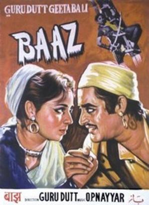 Baaz - Indian Movie Poster (thumbnail)