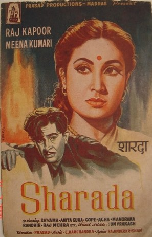 Sharada - Indian Movie Poster (thumbnail)