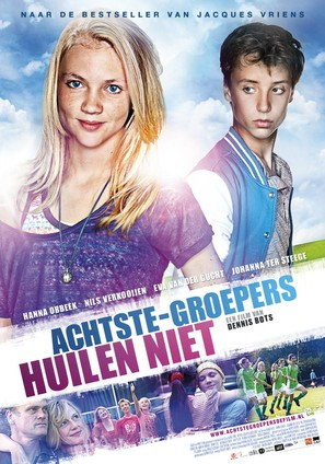 Achtste Groepers Huilen Niet - Dutch Movie Poster (thumbnail)