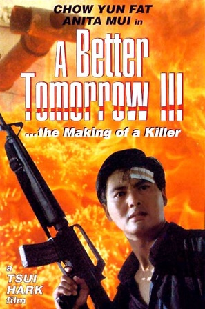A Better Tomorrow III - VHS cover (thumbnail)
