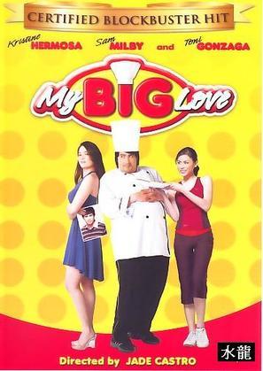 My Big Love - Philippine Movie Poster (thumbnail)