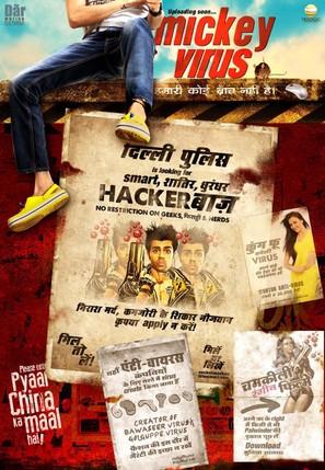 Mickey Virus - Movie Poster (thumbnail)