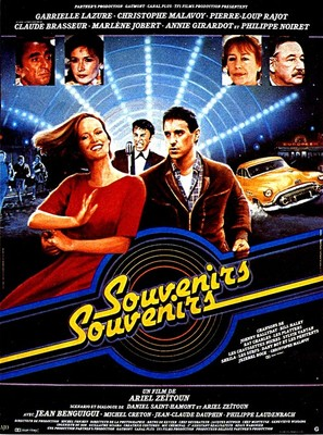 Souvenirs souvenirs - French Movie Poster (thumbnail)