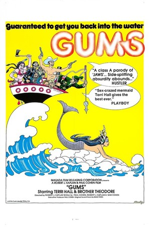 Gums - Movie Poster (thumbnail)