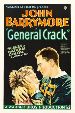 General Crack - Movie Poster (thumbnail)