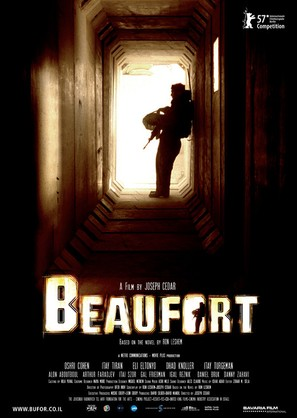 Beaufort - Israeli Movie Poster (thumbnail)