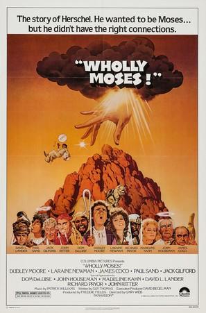 Wholly Moses! - Movie Poster (thumbnail)