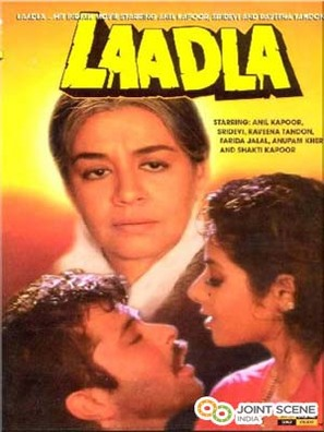 Laadla - Indian DVD movie cover (thumbnail)
