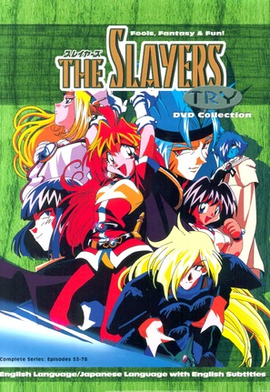 """""""Slayers Try"""" - Movie Cover (thumbnail)"""