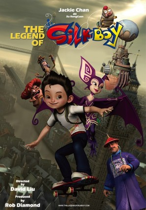 The Legend of Silk Boy - Movie Poster (thumbnail)
