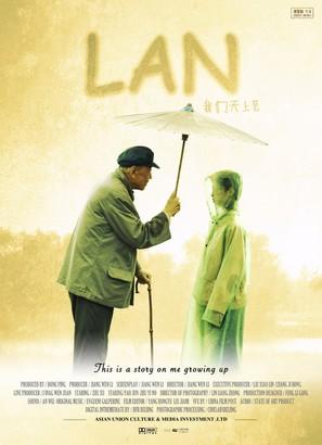 Lan - Chinese Movie Poster (thumbnail)
