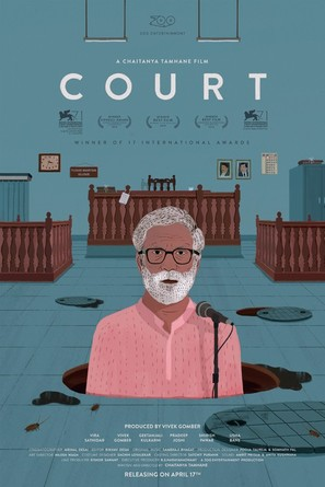 Court - Indian Movie Poster (thumbnail)