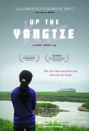 Up the Yangtze - Movie Poster (thumbnail)