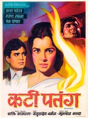 Kati Patang - Indian Movie Poster (thumbnail)