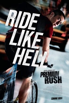 Premium Rush - Movie Poster (thumbnail)
