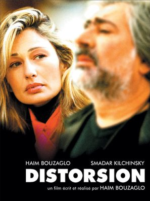 Distortion - poster (thumbnail)