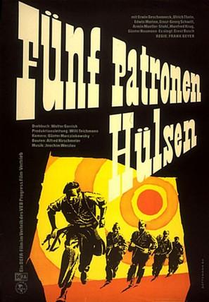 Fünf Patronenhülsen - German Movie Poster (thumbnail)