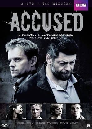 """Accused"" - British DVD movie cover (thumbnail)"