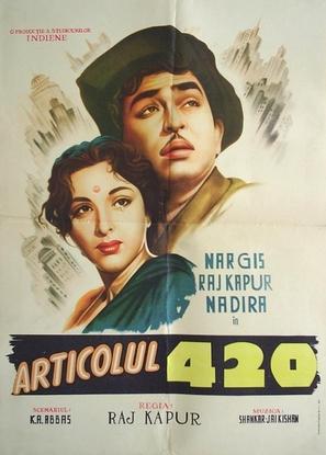 Shree 420 - Romanian Movie Poster (thumbnail)