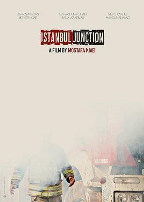 4 Rah Istanbul