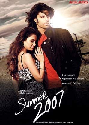 Summer 2007 - Indian Movie Poster (thumbnail)