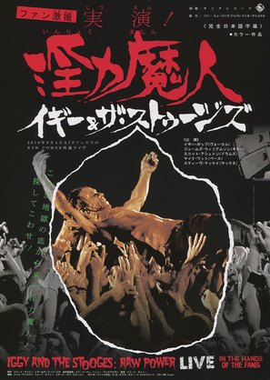 Iggy & The Stooges: Raw Power Live - In the Hands of the Fans - Movie Poster (thumbnail)