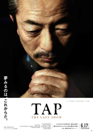 Tap: The Last Show