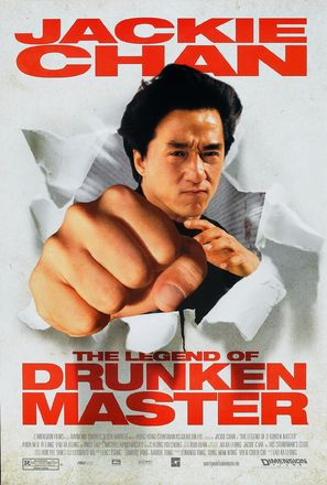 Drunken Master 2 - Movie Poster (thumbnail)