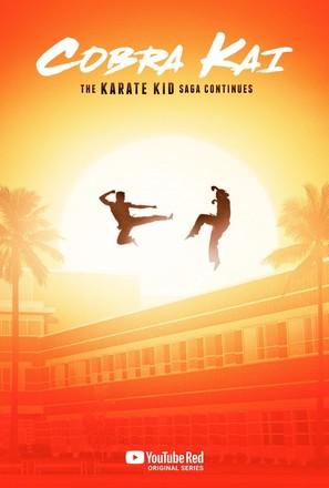 """""""Cobra Kai"""" - Movie Poster (thumbnail)"""