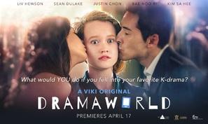 """Dramaworld"" - Movie Poster (thumbnail)"