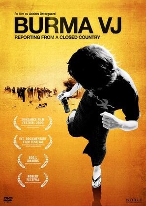 Burma VJ: Reporter i et lukket land - Swedish Movie Cover (thumbnail)