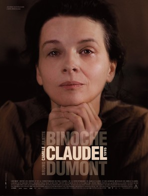 Camille Claudel, 1915 - French Movie Poster (thumbnail)