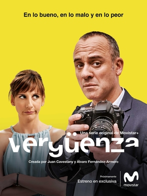 """Vergüenza"" - Spanish Movie Poster (thumbnail)"