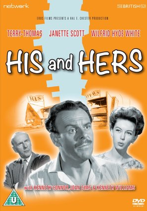 His and Hers - British DVD movie cover (thumbnail)
