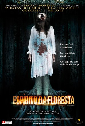 Haunted Forest - Brazilian Movie Poster (thumbnail)