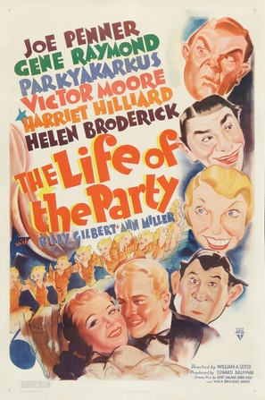 The Life of the Party - Movie Poster (thumbnail)