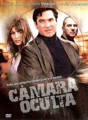 Hidden Camera - Spanish Movie Cover (thumbnail)