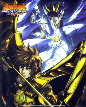 """Seinto Seiya: The Lost Canvas - Meio Shinwa"" - Japanese Movie Poster (thumbnail)"