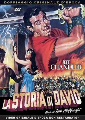 A Story of David - Italian DVD movie cover (thumbnail)