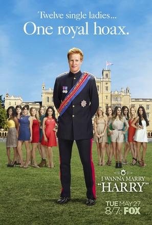 """""""I Wanna Marry 'Harry'"""" - Movie Poster (thumbnail)"""